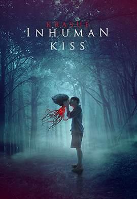 អាប/ Krasue: Inhuman Kiss