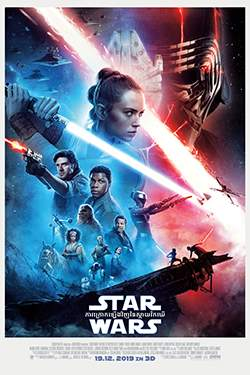 Star Wars: The Rise Of Skywalker (3D)